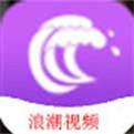 浪潮视频app黄下载深夜在线观看