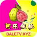 芭乐视频app黄在线观看