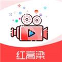 红高粱直播app下载污懂你更多