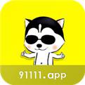 91111app抖狼直播app污不限次数下载