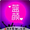 nr6w.cn蓝颜直播app二维码下载安装