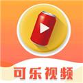 可乐视频app下载污无限看黄片神器