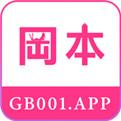 冈本视频app免邀请码无限次数下载