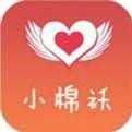 小棉袄直播app最新ios版下载