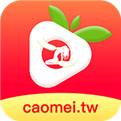 成版人草莓视频ios破解版下载 v4.3 苹果版