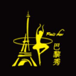 巴黎秀直播
